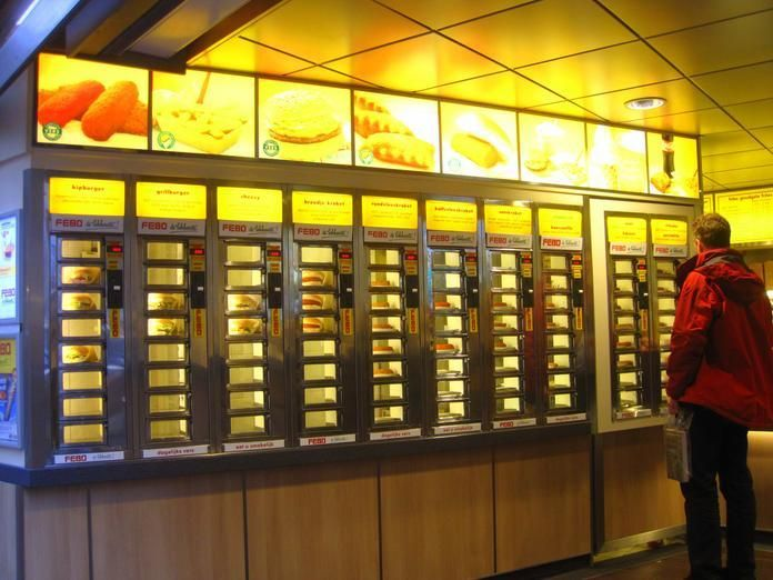 FEBO: Five Fun Facts About Food From the Wall - DUTCH FOOD IN AMSTERDAM - awesomeamsterdam.com