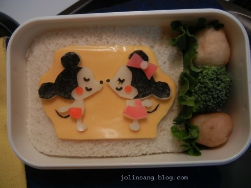 Mickey Bento by Happytreats2011! | For My Daughter | Pinterest | Bento