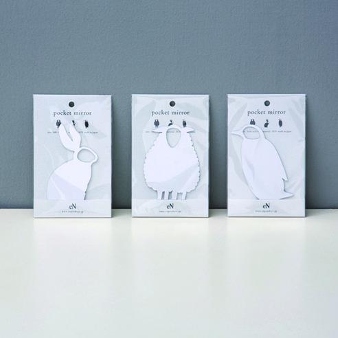 pocket mirror | eN | produced by asano design office