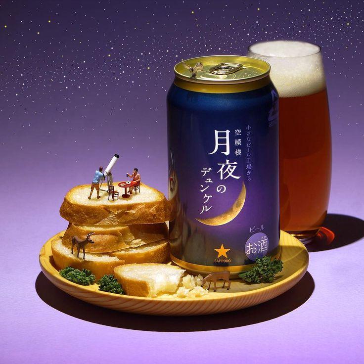 .「ビールの中にも星を発見!」※炭酸です。 #月夜のデュンケル .ネットでしか手に入らないビール、サッポロビール 空模様…