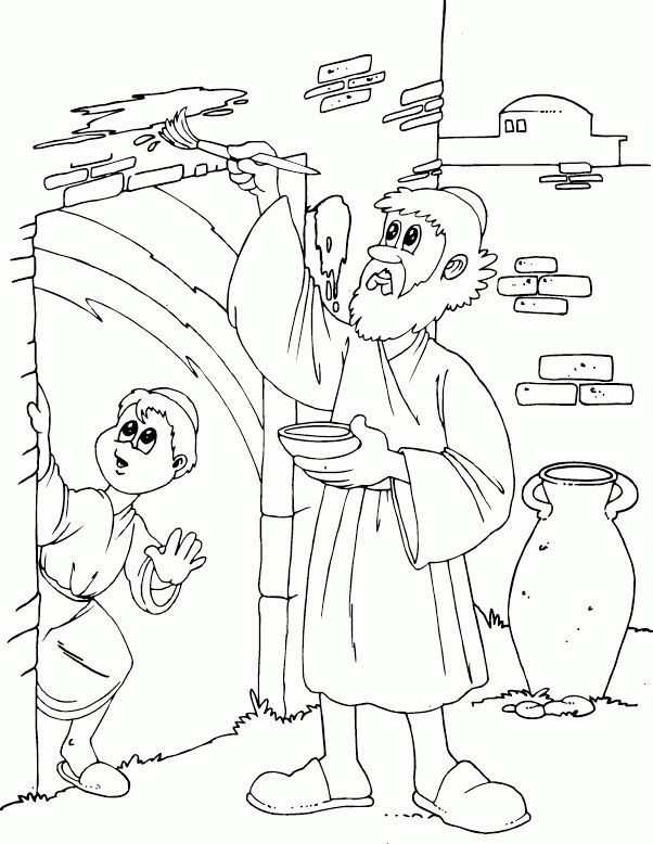 bible coloring pages ten - photo#38