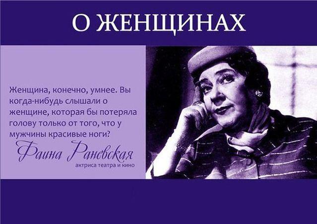 цитаты известных людей в картинках: 11 тыс изображений найдено в Яндекс.Картинках