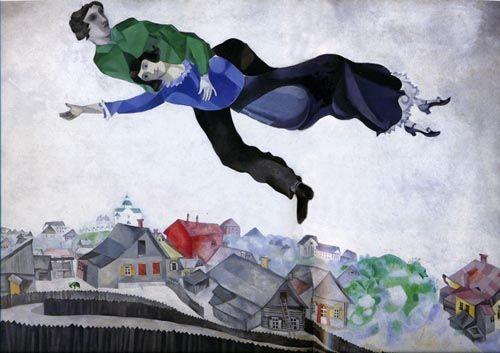 Картины Марка Шагала - Художественная галерея