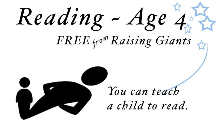Teach a Four Year Old How to Read