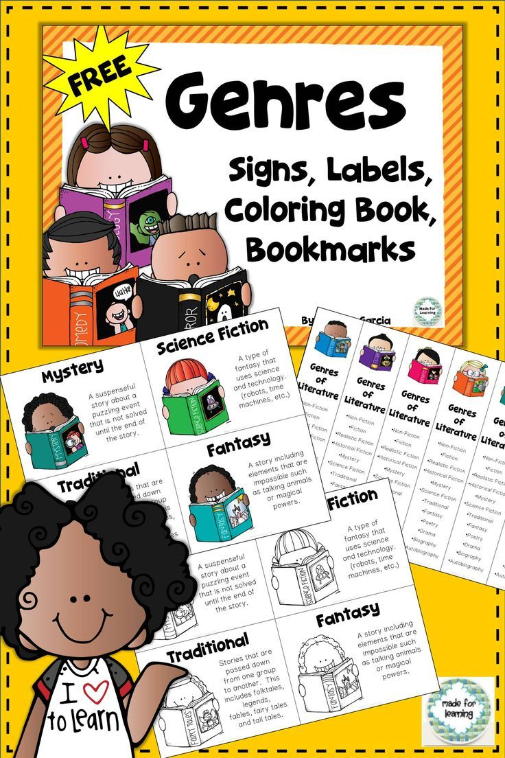 FREE fun genre labels in 2 sizes for book baskets or shelves.  Includes a coloring book and bookmarks.