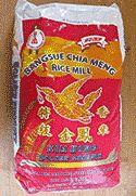 Golden Phoenix Jasmine Rice - How to make delicious Jasmine rice.