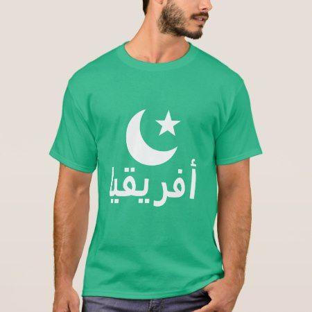أفريقيا Africa in Arabic T-Shirt - click to get yours right now!