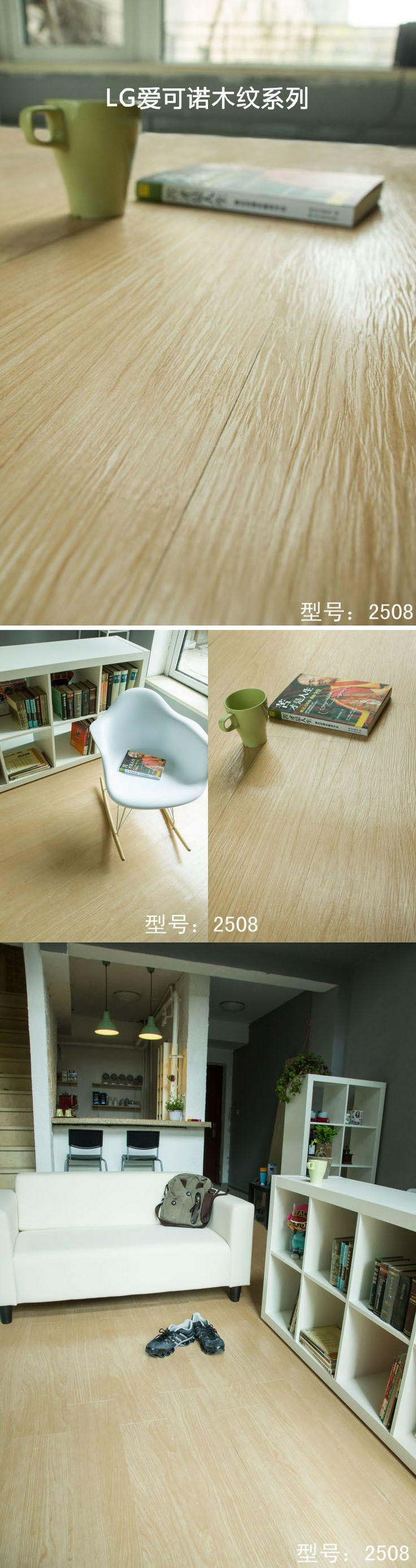 24 best pvc vloeren images on pinterest pvc vinyl flooring and
