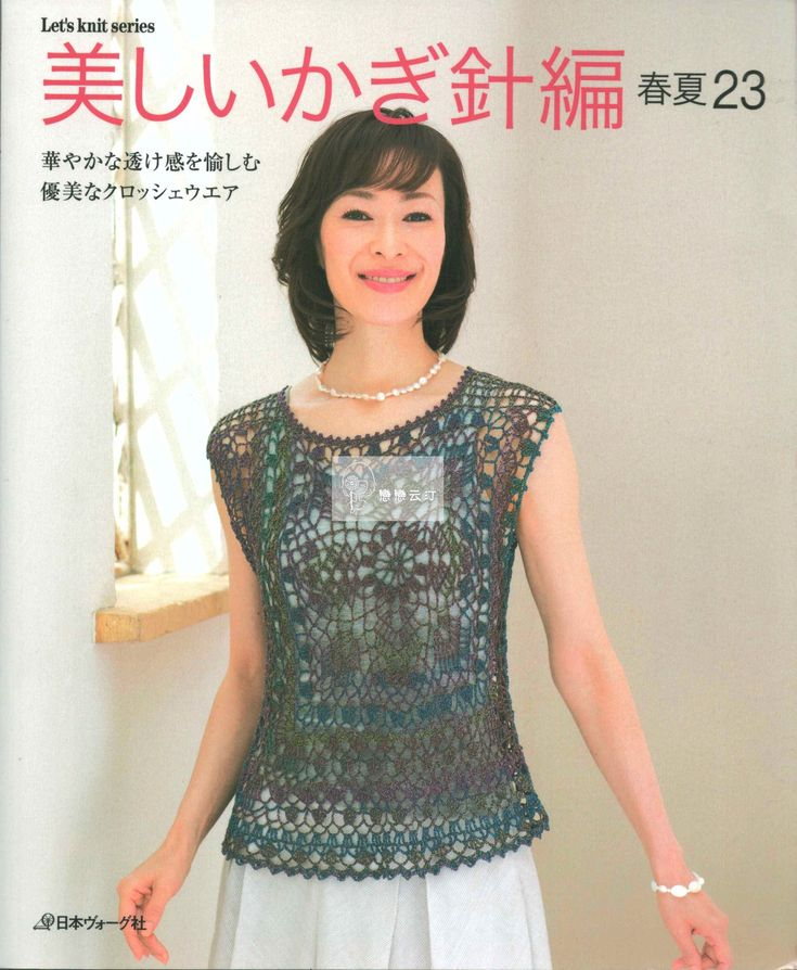Let's knit series -80445 - 2015