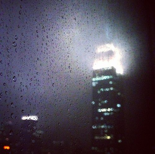 .Photos Inspiration, Empire States Buildings, Cities, Photographers Unknown, Rainy Empire, Empire State Building, New York, Instagram Nyc, Michael Surtees