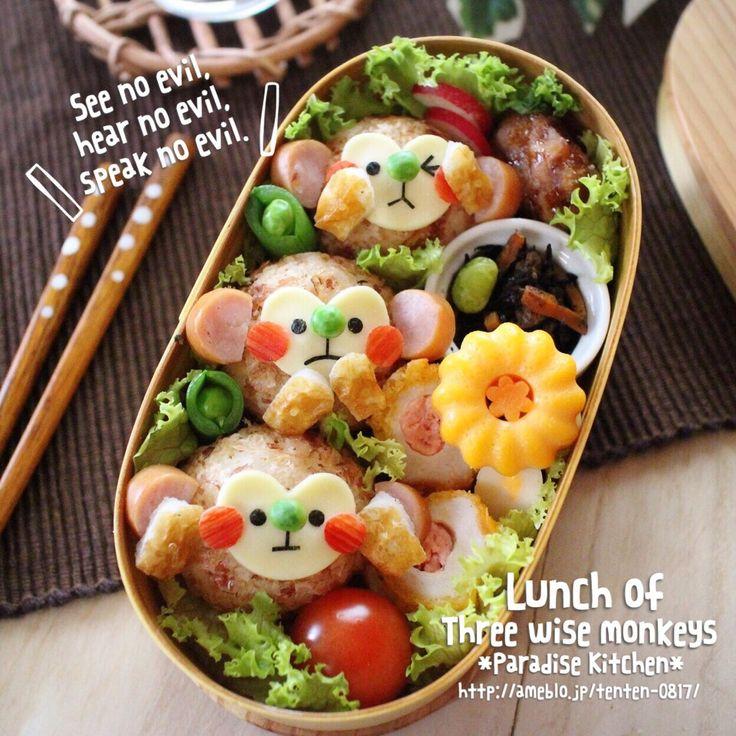MAA's dish photo 見ざる 聞かざる 言わざる  おさるトリオ弁当 | http://snapdish.co #SnapDish #レシピ #キャラクター #こどもが大好きな料理 #キャラ弁 #お正月 #簡単料理