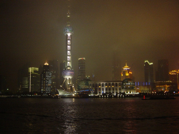Pudong View from the Bund, Shanghai