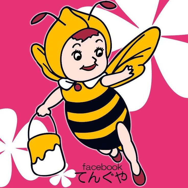 Teng Royal jelly for human consumption Japan domestic product from SanoJapan