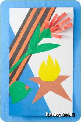 Как сделать открытку к 9 мая,открытки 9 мая,день победы,9 мая,открытки,поделки с детьми к 9 мая,детские поделки,открытка с георгиевской лент...