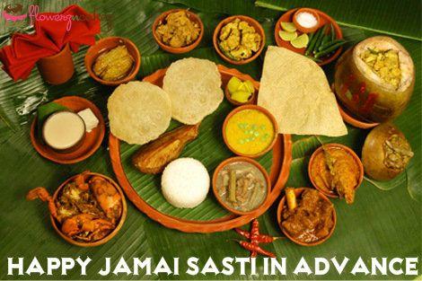 Happy Jamai Sasti in Advcance. Please visit: http://goo.gl/fNto6O
