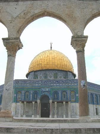 This is Dome of the Rock, in Jerusalem.  The Dome of the Rock is one of the most famous mosques in the world.