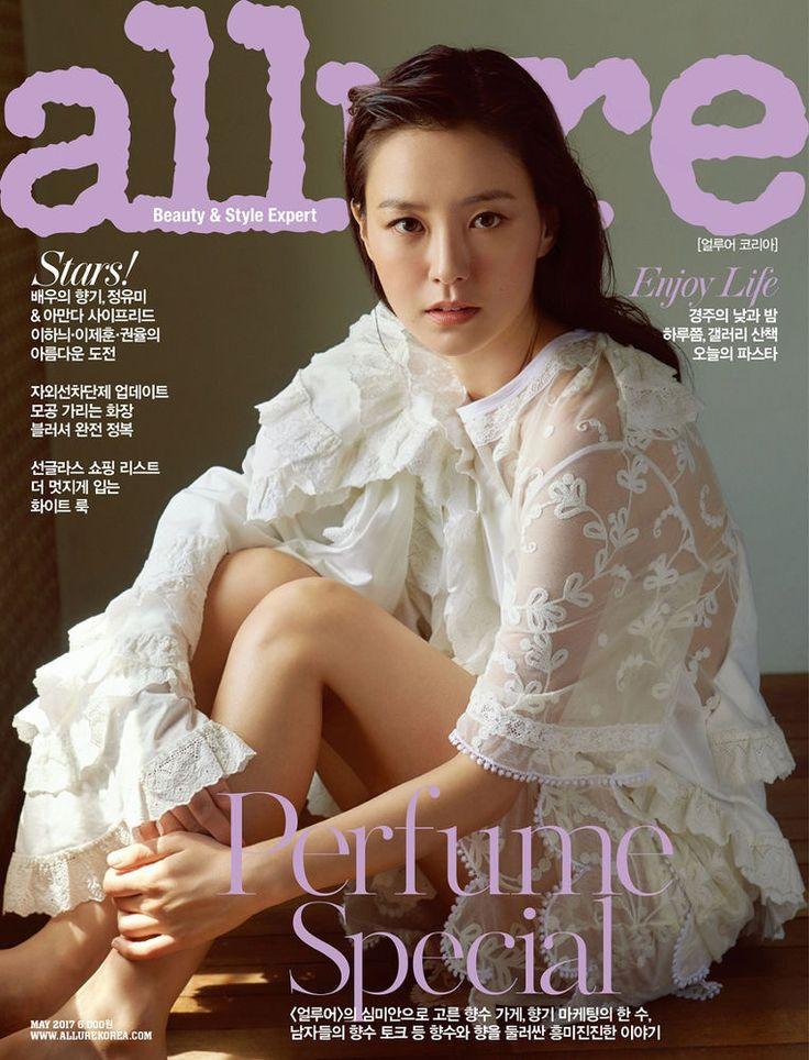 Allure Korea Magazine May 2017 Korean Actress Jung Yumi Train to Busan cover