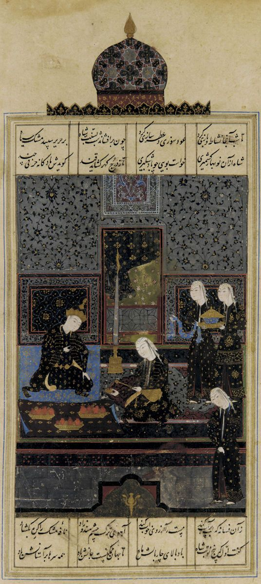 Folio from a Khamsa (Quintet) by Nizami; verso: Bahram Gur and the Indian princess in the black pavilion; recto: text 1548 Safavid period Ink, opaque watercolor and gold on paper H: 31.1 W: 19.7 cm Shiraz, Iran