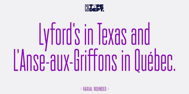 Varial Rounded, extra-condensed Opentype™ sans-serif with small caps, extended character set (european languages support) and extra features (fractions, ligatures and alternatives). Made by Cloud9 Type Dept.