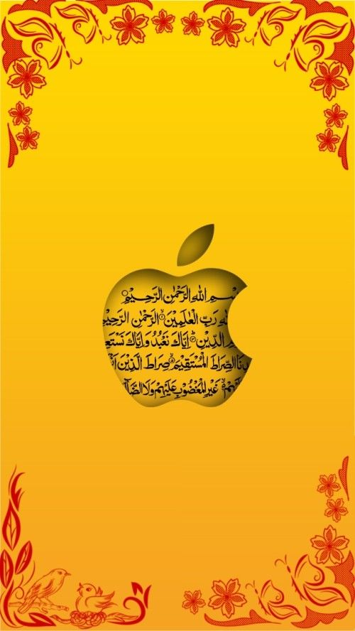 iphone 5s islam wallpaper by memedalilimani