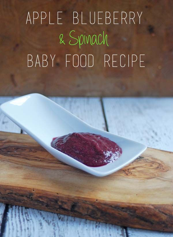Apple, Blueberry Spinach & Banana Puree| Homemade Baby Food Recipe