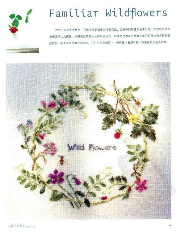Kazuko Aoki Cross Stitch Wild flower Garden Berries Herb. Japanese craft book in Chinese. PDF Ebook. 010.