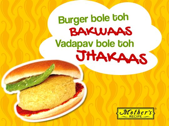 Mankind has not yet found a substitute to Vadapav. Don't you agree? #Food #Quote