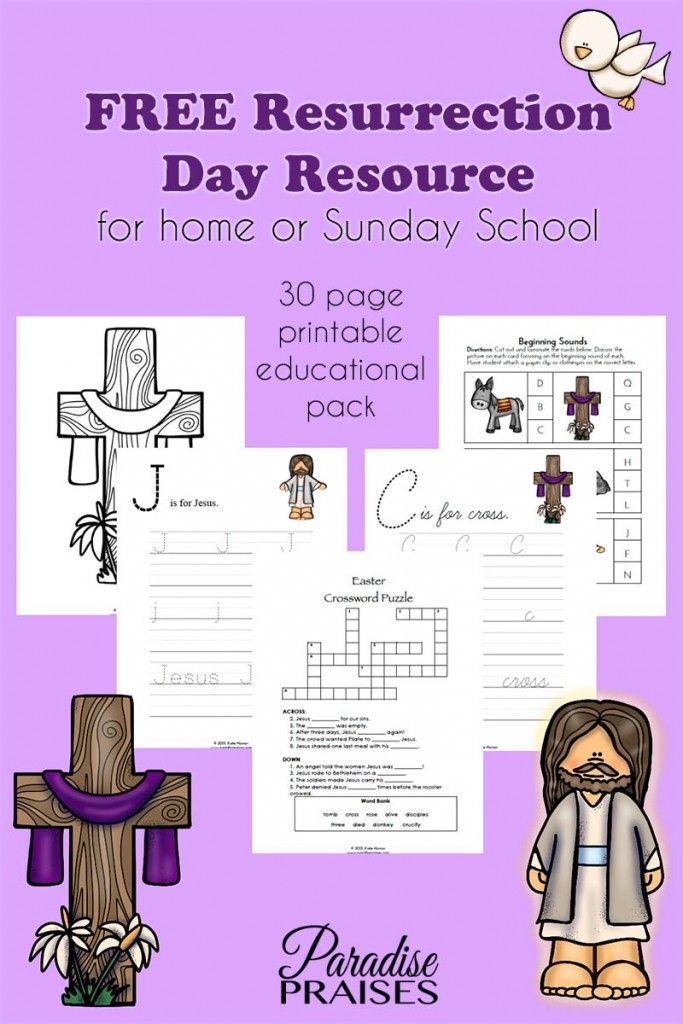 Looking for something to enhance your Easter studies? This 30-page educational printable pack by Paradise Praises includes:Coloring pagesPhonics, language and beginning reading activitiesBasic addition activitiesCrossword Puzzle and Word SearchesHandwriting page and more!Suitable for ages 3 to 10.       >>>>>>>>Click Here To Download<<<<<<<< The following two tabs change content below.BioLatest Posts …