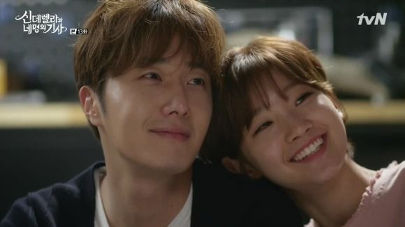 Cinderella and the Four Knights: Episode 13 » Dramabeans Korean drama recaps