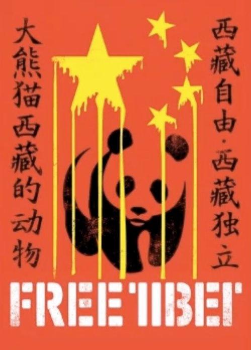 FREE TIBET  the last samurai