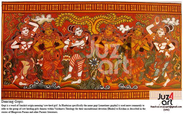 Dancing Gopis - Kerala Mural Art by Artist Aneesh Mepate (Juz4art) #juz4art, #mepatemurals, #kerala_mural_painting,  #Indian_art, #guruvayur,  #aneesh_mepate, #jayasree_menon, #kerala_mural_art, #KeralaMurals, #Kerala_Murals, #Acrylic,