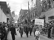 Victory over Japan Day - Wikipedia, the free encyclopedia