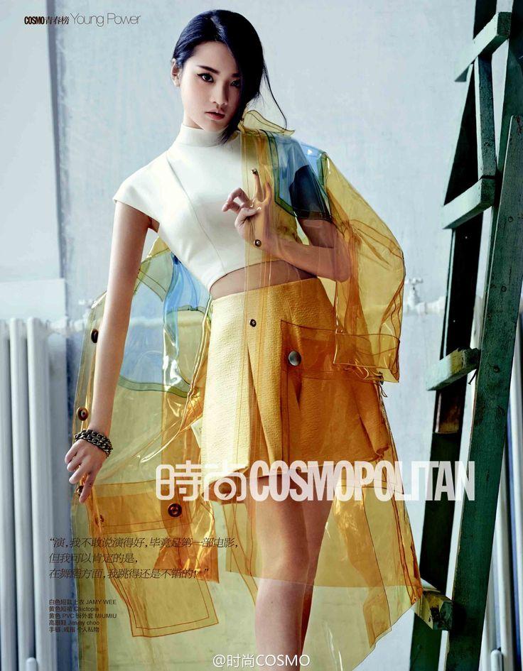 Cosmopolitan China September 2014, 張慧雯 -1