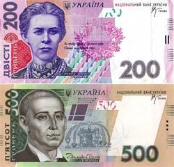 Banknoty 200 i 500 hrywien