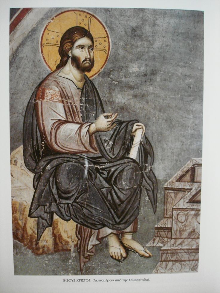 Christ and the Samaritan Woman.  Detail.