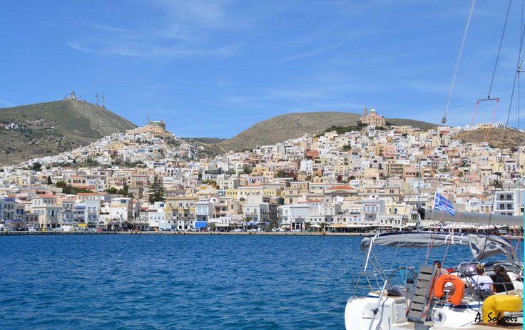 Άρωμα νησιού - Γεύση από Σύρο