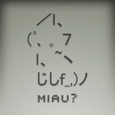 Ascii kittyAscii Kitty, Ascii Inspiration, Inspiration Boards, Graphics Design, Level Graphics