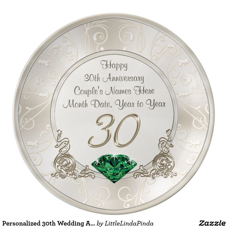 Personalized 30th Wedding Anniversary Gift Ideas Plate