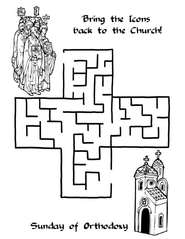 The Children of God: Sunday School; lots of printables.