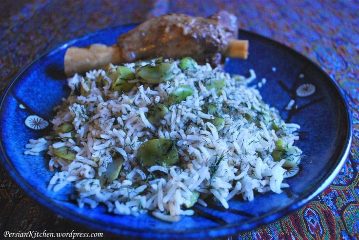 Baghali Polow ~ Persian Rice with fresh dill and Fava (baby lima) Beans