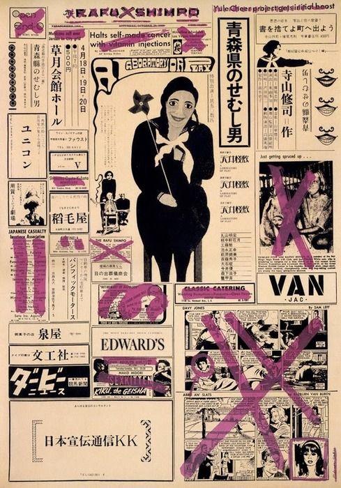 Japanese Poster: The Paper. Tadanori Yokoo. 1967.