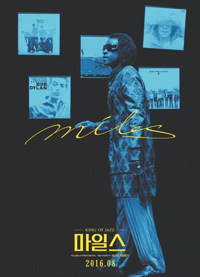 마일스 _ Miles Ahead - - P Y G M A L I O N -