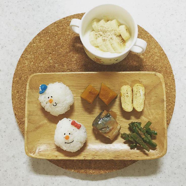 「* *+*+*+ ゆかりおにぎり さんまの味噌煮 たまごやき かぼちゃの煮物 ピーマンの味噌炒め バナナきなこヨーグルト *+*+*+ * #離乳食 #幼児食 #こどもごはん #2歳 #2歳0ヶ月 #朝食 #朝ごはん #おうちごはん #和食 #キッズごはん #キッズプレート #ワンプレート #デコごはん…」