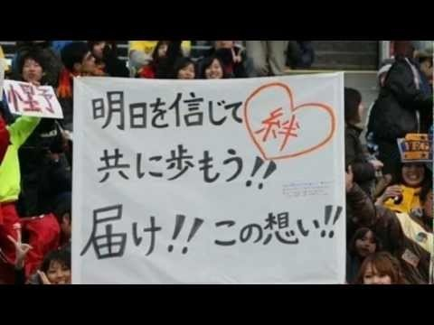 """We can """"何度でも"""""""