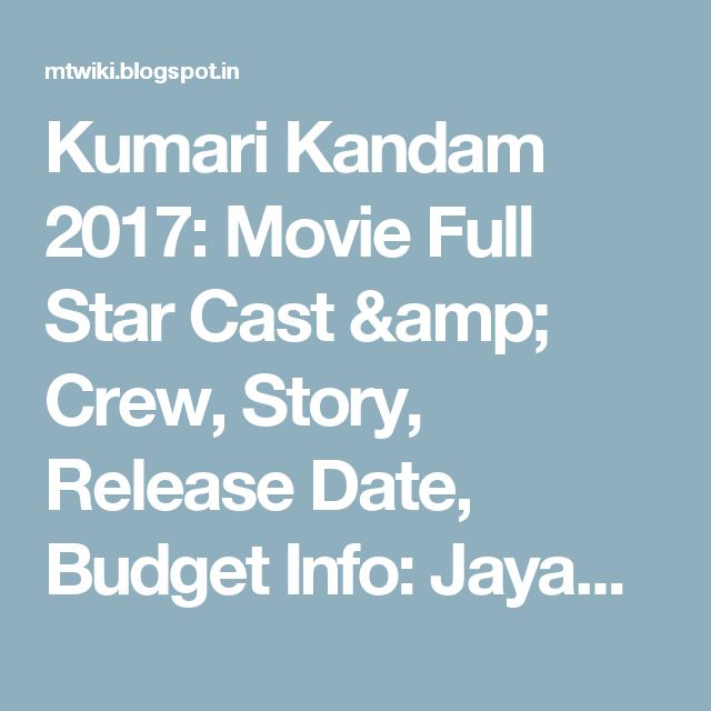 Kumari Kandam 2017: Movie Full Star Cast & Crew, Story, Release Date, Budget Info: Jayam Ravi, Sayyeshaa Saigal - MT Wiki: Upcoming Movie, Hindi TV Shows, Serials TRP, Bollywood Box Office