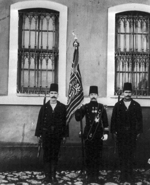 The Navy Batallion's flagbe