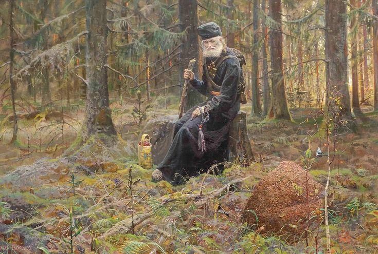 """""""Муравейник"""". Рыженко Павел Викторович (1970-2014)"""