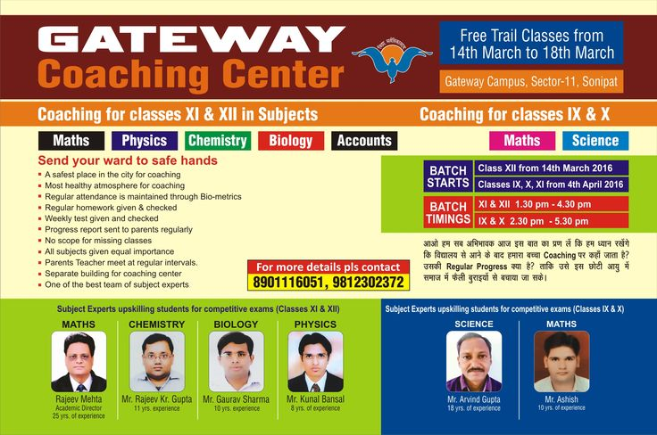 Enroll for the Best Coaching provided by experienced faculty at Gateway Coaching Center Sonepat. For more information. Visit at: http://gateway.edu.in/coaching/registration_coaching.php