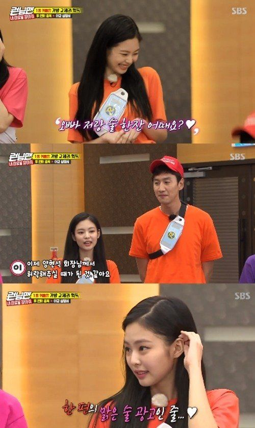 BLACKPINK's Jennie charmed Lee Kwang Soo with her aegyo on