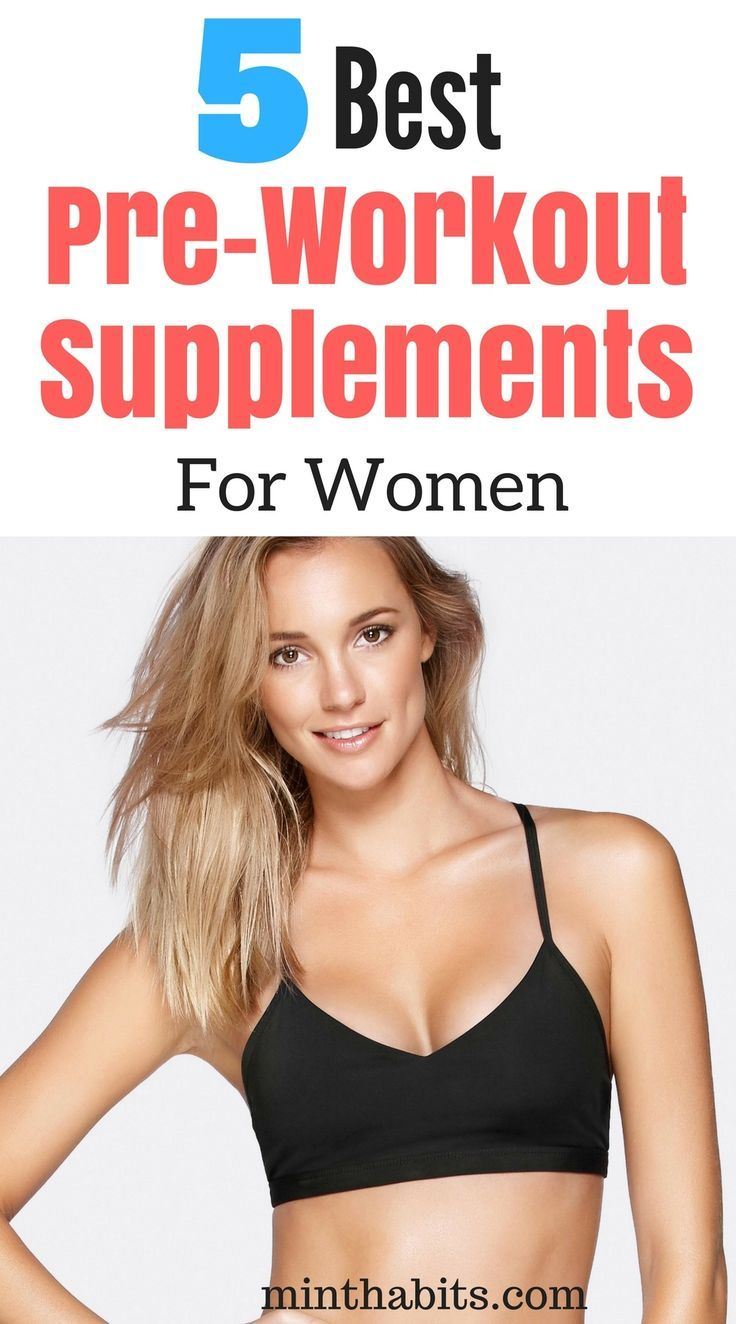 you can really increase energy levels and boost motivation and focus before working out!! You just need a really effective pre workout supplement. I found these 5 best pre workout for women they're totally awesome!